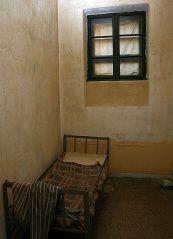 penitenciar comunist