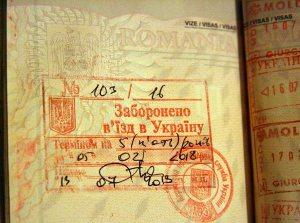Pasaport Iulia